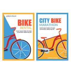 bycicle rental city bike marathon banner vector image