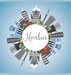 Harbin skyline with gray buildings blue sky vector