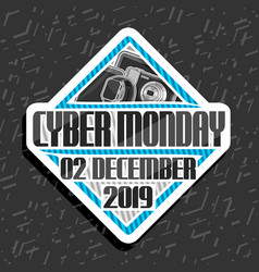 Logo for cyber monday vector