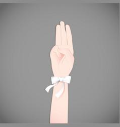Picture three finger salute raised vector