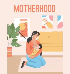 poster motherhood concept vector image
