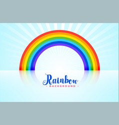 arched rainbow background with reflections vector image