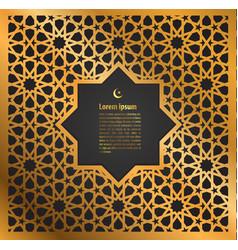 Gold ornament ramadan kareem greeting card vector