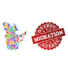 Migration composition of mosaic map of quebec vector
