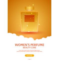 Perfume bottle womens perfume beauty care vector