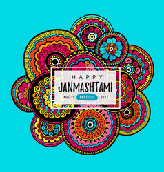 poster banner for festival of happy janmashtami vector image