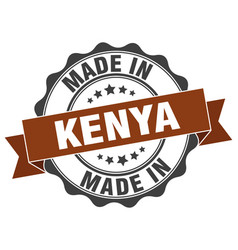Made in kenya round seal vector