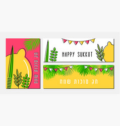 greeting card and banner set for jewish holiday vector image