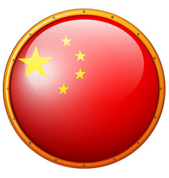 Round icon for flag of china vector
