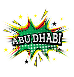 abu dhabi comic text in pop art style vector image