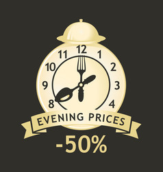 Banner for evening promotion with alarm clock vector
