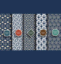 Retro blue color seamless patterns set vector