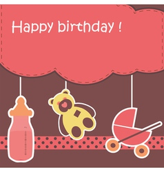 greeting card with birthday vector image vector image