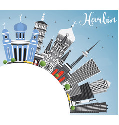 Harbin skyline with gray buildings blue sky vector