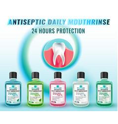 oral rinse image vector image