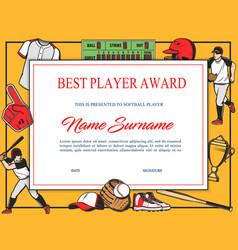 Baseball best player award diploma template vector