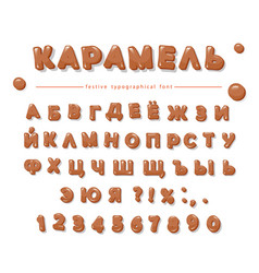caramel cyrillic alphabet sweet glossy letters vector image
