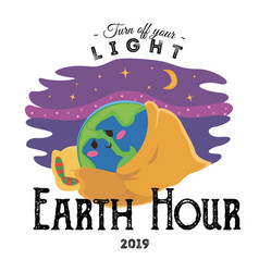 Earth hour 30 march our planet sleeps vector