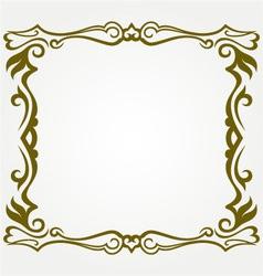 Decorative frames vector image vector image