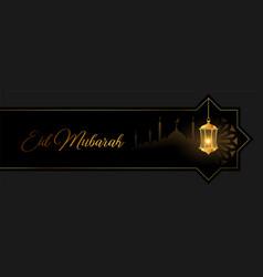 Eid mubarak golden banner with lantern and mosque vector