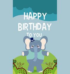 elephant cute animal birthday card vector image