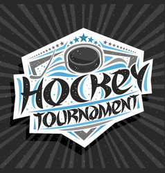 logo for ice hockey tournament vector image