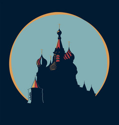 vasily the blessed temple in original style vector image