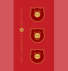 chinese new year 2019 vertical posters vector image