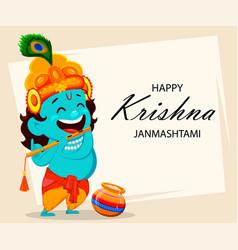 Funny cartoon character lord krishna vector