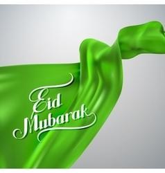 Eid Mubarak retro label vector image