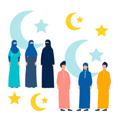 muslim people fashion in minimalist style vector image