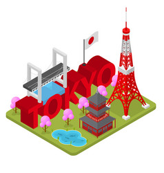 Tokio city famous landmark of capital japan vector