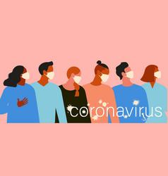 Wuhan novel coronavirus 2019 ncov women and men vector