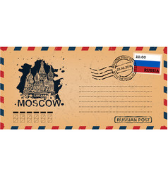 letter from moscow vector image