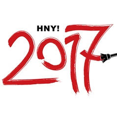 2017 Happy New Year inscription made with b vector image