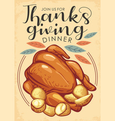 thanksgiving dinner poster invitation vector image