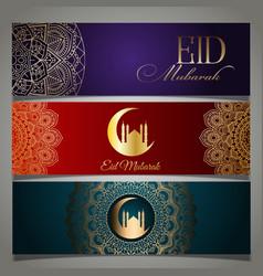 eid mubarak headers vector image vector image