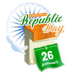 26 january republic day india calendar sheet vector