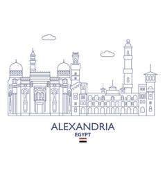Alexandria city skyline vector