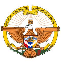 Coat arms republic artsakh vector