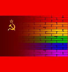 Gay rainbow wall ussr flag vector
