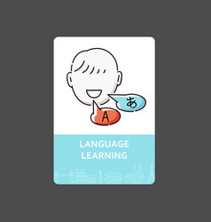 language learning - translation or interpretation vector image