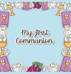My first communion traditional decoration vector