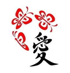 Hieroglyph love with butterflies vector