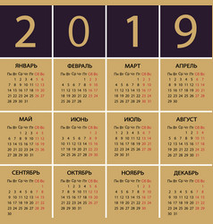 calendar 2019 year russian week starts with vector image
