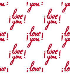 Hand drawn poster with lettering i love you vector