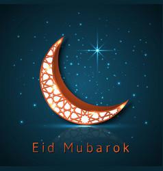eid mubarak islamic design crescent moon vector image