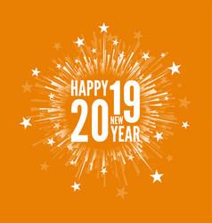 creative happy new year vector image