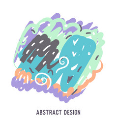 abstract colorful background with vector image vector image