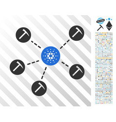 cardano mining network flat icon with bonus vector image vector image